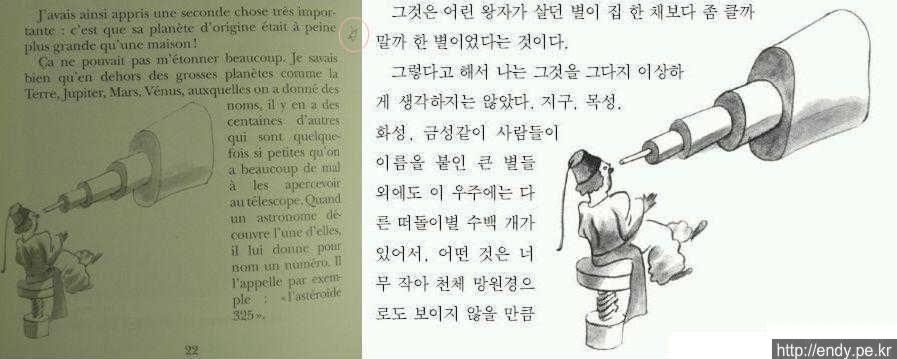 """""""천문학자①"""""""