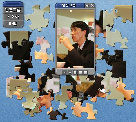 퍼즐 - 파워블로거 초대석 제3회 디자인로그 마루님 - 2