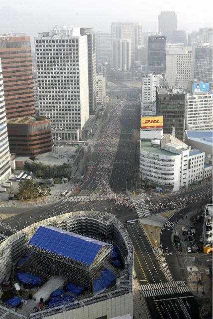 2008년 서울국제마라톤(동아마라톤)