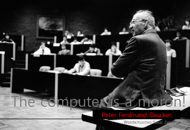 the late Peter Drucker