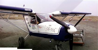 2008. 04. 12. 초경량비행일지 (첫 야간비행 경험)