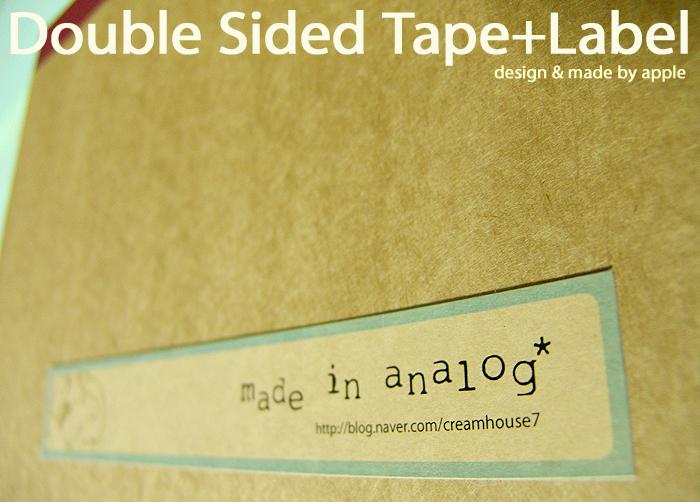 A4 양면테이프로 라벨만들기
