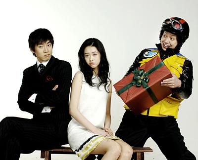 -Bia2korea-Gem Tv -image-who are you?
