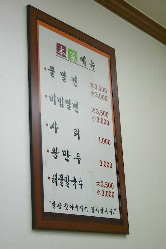 사용자 삽입 이미지