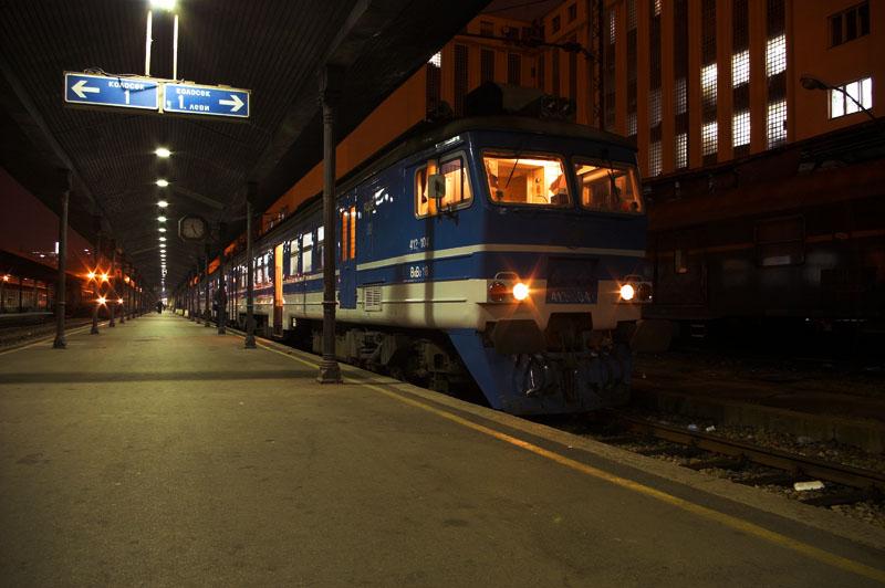 중앙 기차역