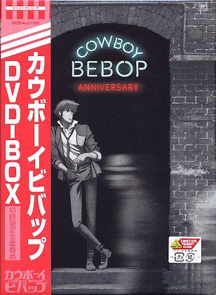 카우보이 비밥 DVD-BOX