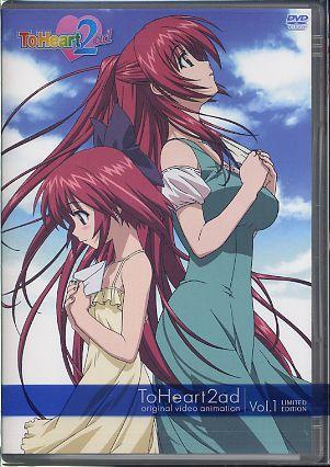 OVA ToHeart2ad 1권