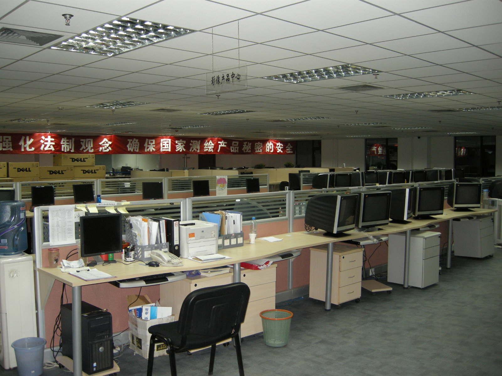 BSEI 사무실 모습