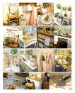 도쿄 지유가오카 - Coh House