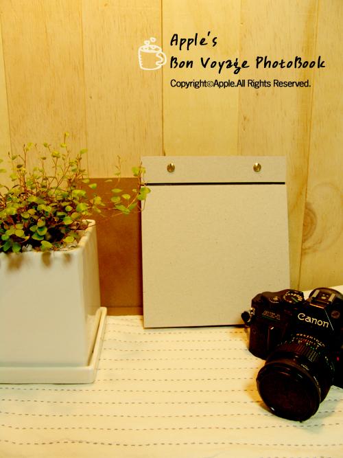 Bon Voyage PhotoBook 만들기