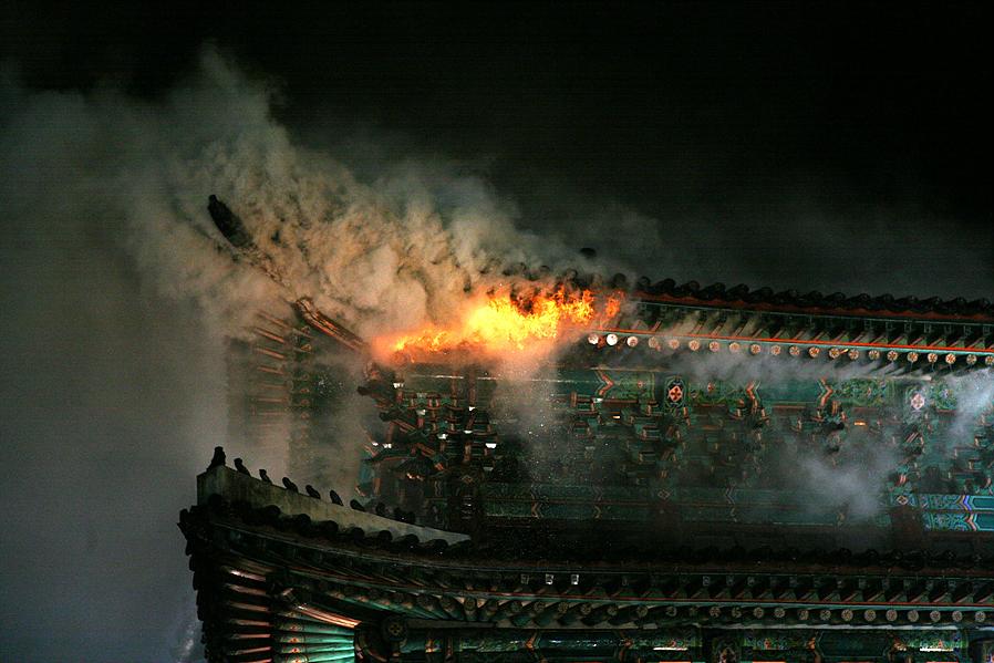 불타는 숭례문