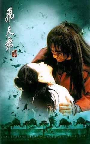 بیوگرافی شاهرخ استخری تصاویر و حراج کده فیلم کره ای سریال کره