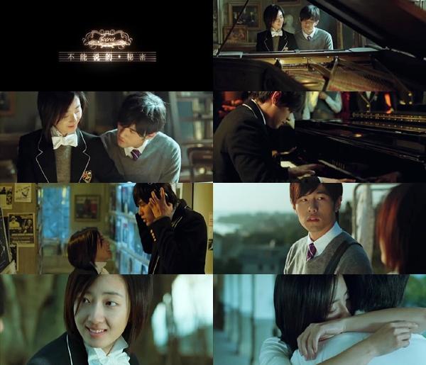 """영화 """"말할수 없는 비밀""""OST 전곡 악보 다운받기, SECRET/배틀/연탄곡/RIDE WITH ME 등등..."""
