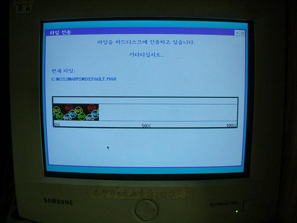OS/2 setup configure