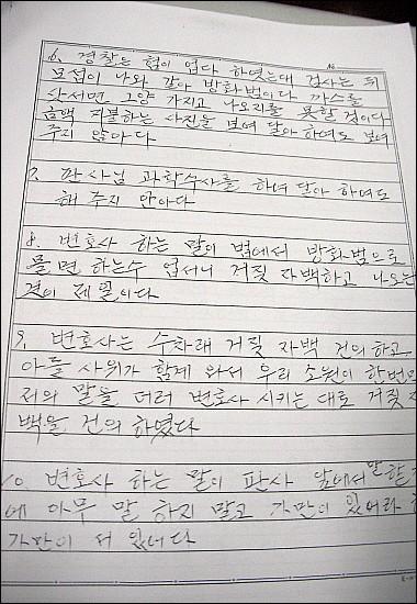 편지중 2번째 페이지