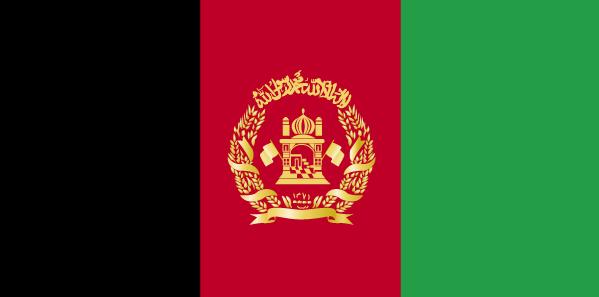 아프간국기
