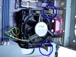 CPU 고정가이드 레버