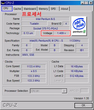 CPU-Z 1.35 CPU 정보