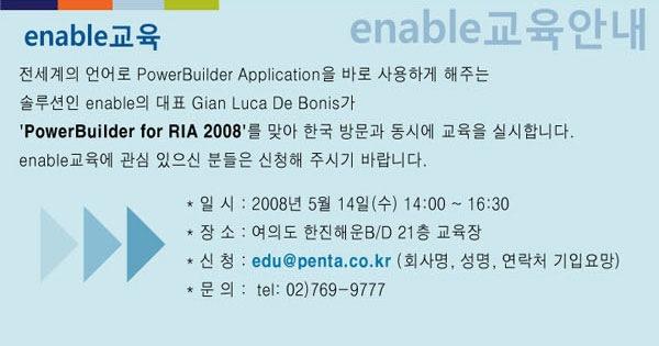 PB-RIA-2008-07