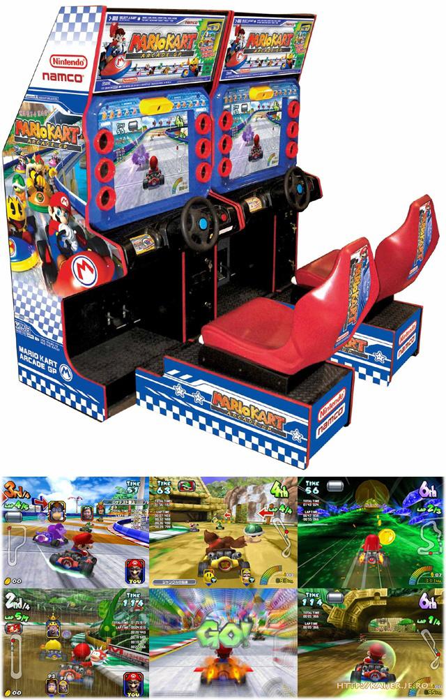 Mario kart 9 release date